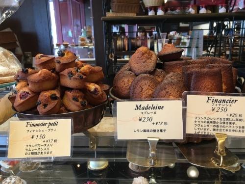 VIRON(ヴィロン)の朝食@渋谷_f0231189_18401246.jpeg