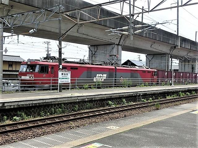 藤田八束の鉄道写真@東北本線仙台駅での新幹線の以外な素顔、石油を運ぶ貨物列車は意外とお洒落_d0181492_08273809.jpg