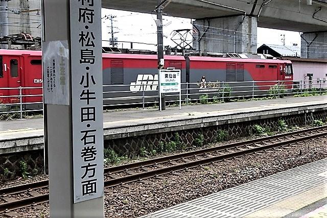 藤田八束の鉄道写真@東北本線仙台駅での新幹線の以外な素顔、石油を運ぶ貨物列車は意外とお洒落_d0181492_08282992.jpg