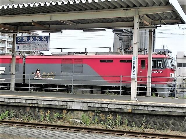 藤田八束の鉄道写真@東北本線東仙台駅にて、タンクローリーの貨物列車金太郎がとっても元気に活躍しています_d0181492_08303197.jpg