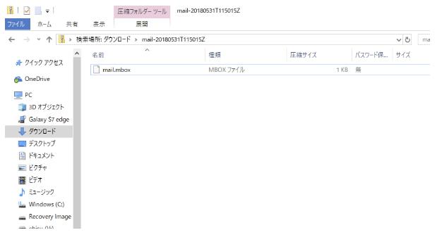 e0288697_16002152.png