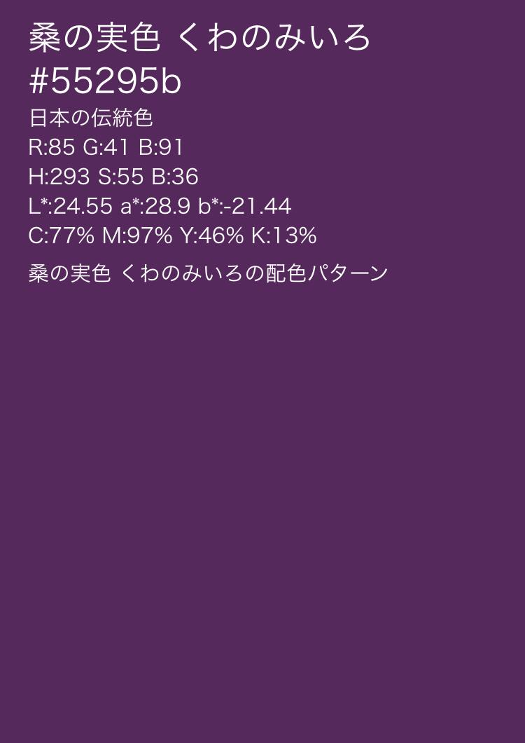 c0087899_22302898.jpg