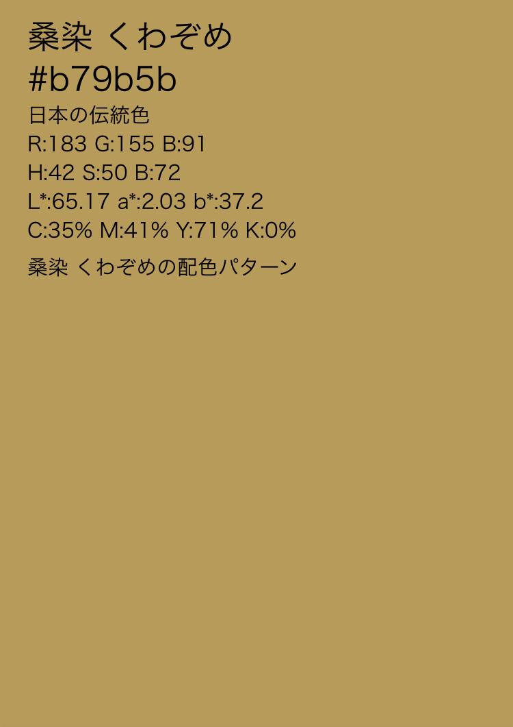 c0087899_22332456.jpg