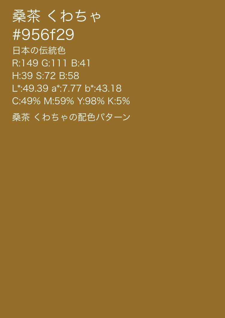 c0087899_22353073.jpg