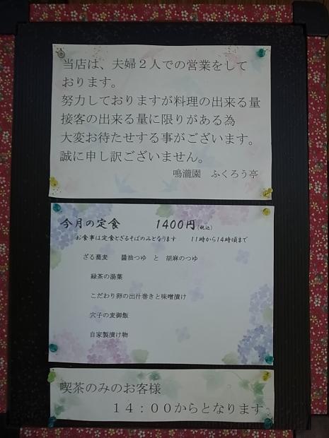 f0197703_17500675.jpg