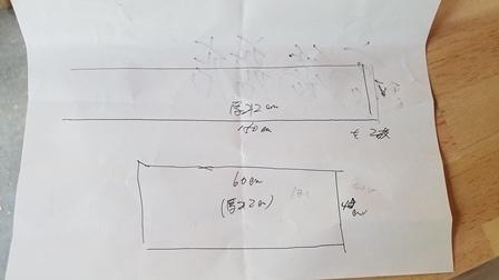 a0128408_18583728.jpg
