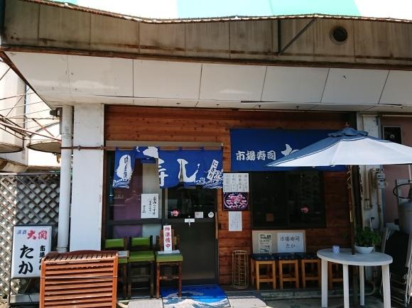 6/25 市場寿司たか 名物にぎり¥1,000 + 小肌¥150 + 缶ビール¥350@八王子卸売センター_b0042308_10023037.jpg