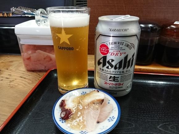 6/25 市場寿司たか 名物にぎり¥1,000 + 小肌¥150 + 缶ビール¥350@八王子卸売センター_b0042308_10040599.jpg
