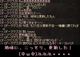 6月15日!初?!_f0072010_06395681.jpg