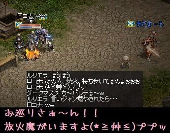 6月15日!初?!_f0072010_06401177.jpg