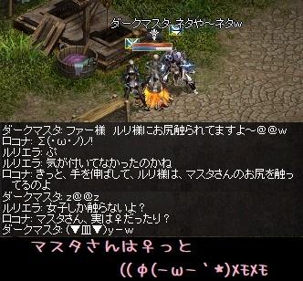6月15日!初?!_f0072010_06401913.jpg