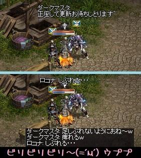 6月15日!初?!_f0072010_06403692.jpg