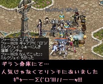 6月15日!初?!_f0072010_06410015.jpg