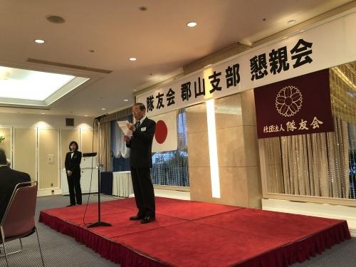 『隊友会郡山支部定期総会』_f0259324_15455688.jpg