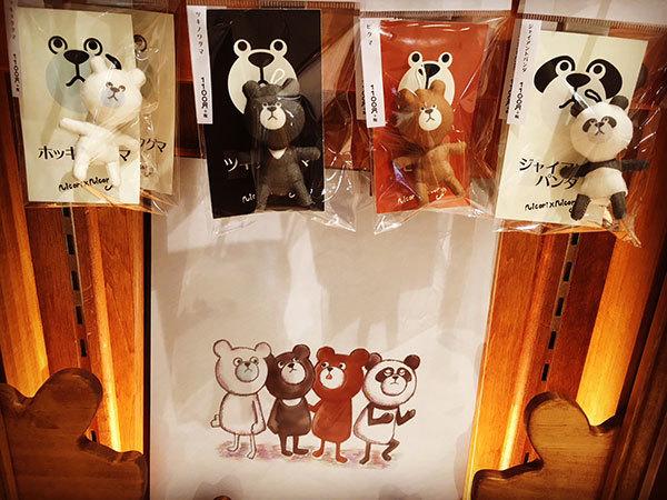ただいま東急ハンズ名古屋店に出店中です!!_a0129631_10520314.jpg