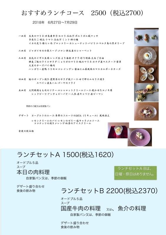 e0385840_00372764.jpg