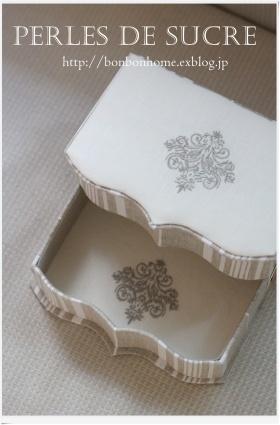 自宅レッスン スライド式の箱 丸箱 眼鏡スタンド ツールスタンド_f0199750_21284238.jpg