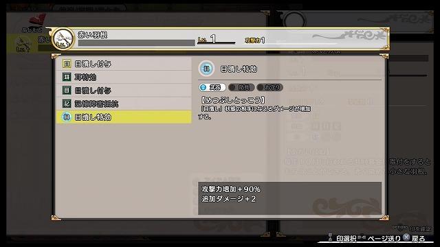 b0362459_23595215.jpg