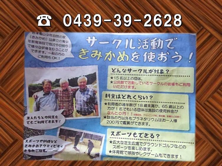 f0214467_09593301.jpg