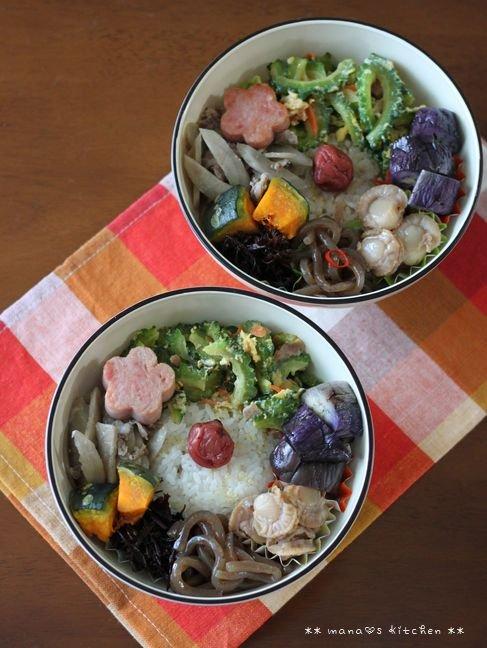 惣菜ボール ✿ チキンカレー(๑¯﹃¯๑)♪_c0139375_13132278.jpg