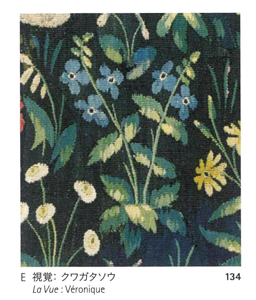 初夏に花咲くボタニカルジャケットの装い🎵_a0138976_13554266.jpg