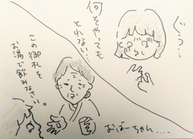 チャリで日本橋へ~巣鴨編2~_b0210688_19372344.jpg