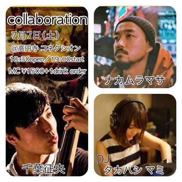 07/07(土)collaboration #1_c0099300_11220699.jpg