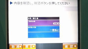 d0051601_00013537.jpg