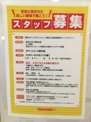 ネコフェスありがとうございました!!(稲村太佑)_c0222904_23134901.jpg