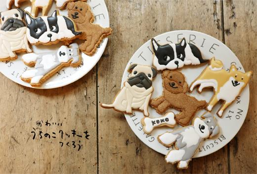 かわいいうちのこクッキーをつくろう_d0174704_22110809.jpg