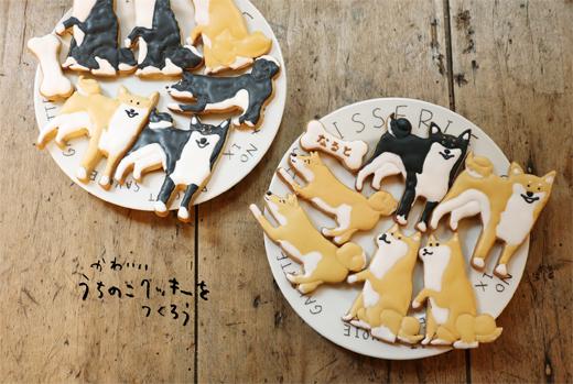 かわいいうちのこクッキーをつくろう_d0174704_22145905.jpg