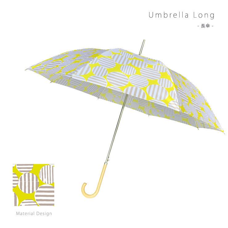 ブレスレットと晴雨兼用長傘_f0255704_11101047.jpg
