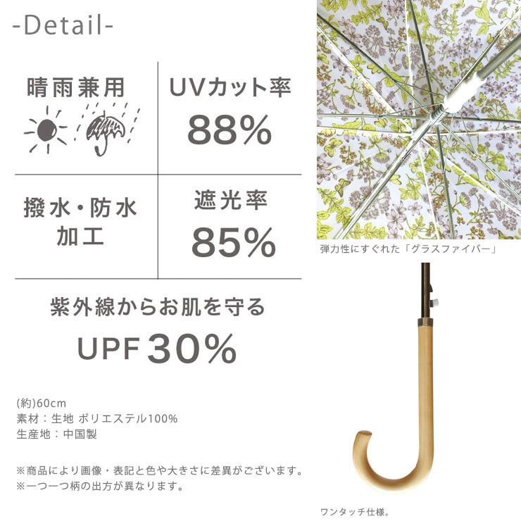 ブレスレットと晴雨兼用長傘_f0255704_11101100.jpg