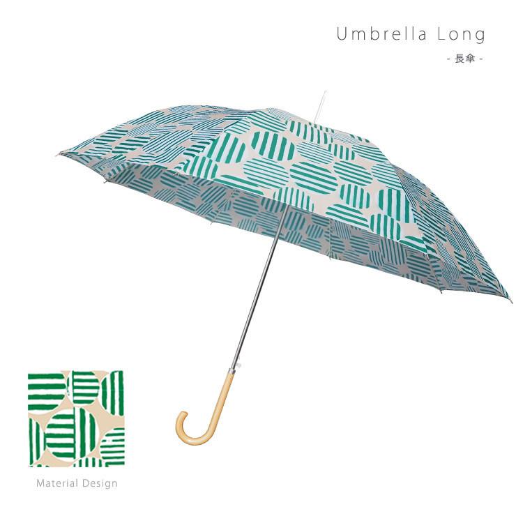 ブレスレットと晴雨兼用長傘_f0255704_11101118.jpg