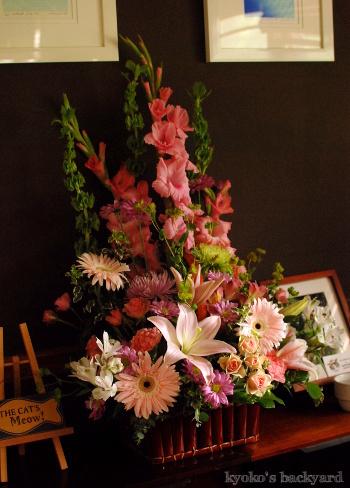 Sandyにぴったりなお花が届きました_b0253205_01410949.jpg