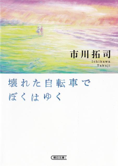 Yuka Nemoto Portfolio \'arts\'_e0086807_21093096.jpg