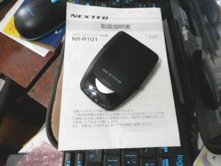 c0143347_20111070.jpg