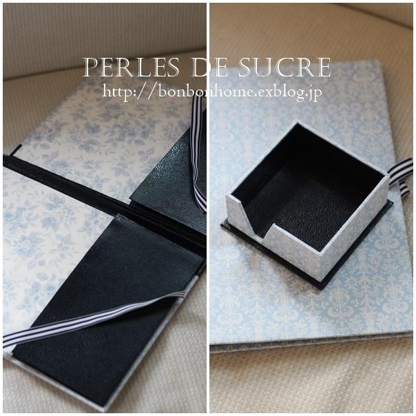 自宅レッスン ダストボックス ハウス型の箱 サティフィカ ポシェットデッサン メモケース_f0199750_21100074.jpg