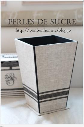 自宅レッスン ダストボックス ハウス型の箱 サティフィカ ポシェットデッサン メモケース_f0199750_21101455.jpg