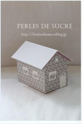 自宅レッスン ダストボックス ハウス型の箱 サティフィカ ポシェットデッサン メモケース_f0199750_21101989.jpg