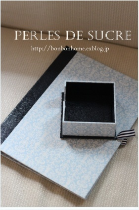 自宅レッスン ダストボックス ハウス型の箱 サティフィカ ポシェットデッサン メモケース_f0199750_21102552.jpg