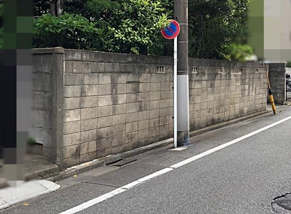 危険なブロック塀_c0019551_20151618.jpg