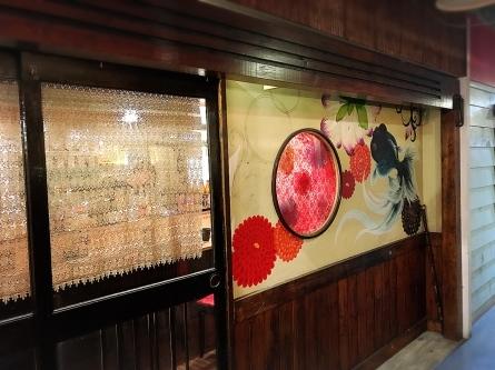 お台所 金魚姫(平岸ゴールデン街)/札幌市 豊平区_c0378174_13370799.jpg