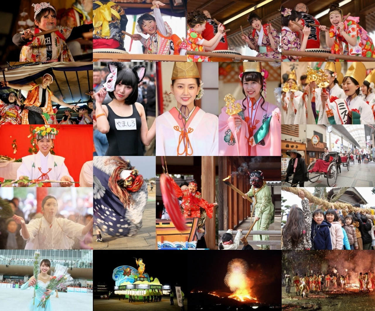 今年見た祭り 2018 第1四半期_c0196076_03284789.jpg