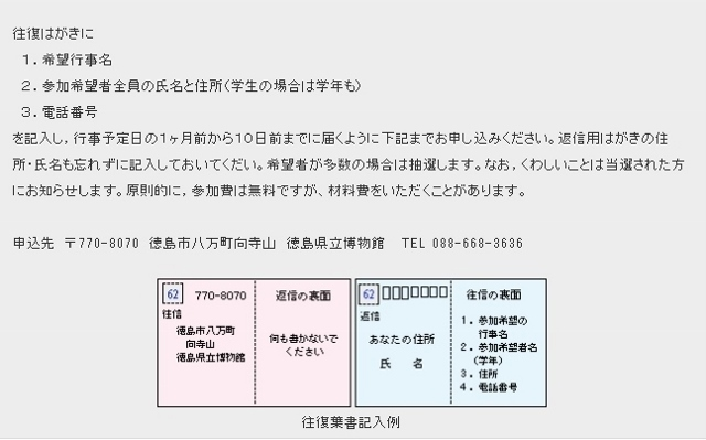 b0353578_20234262.jpg