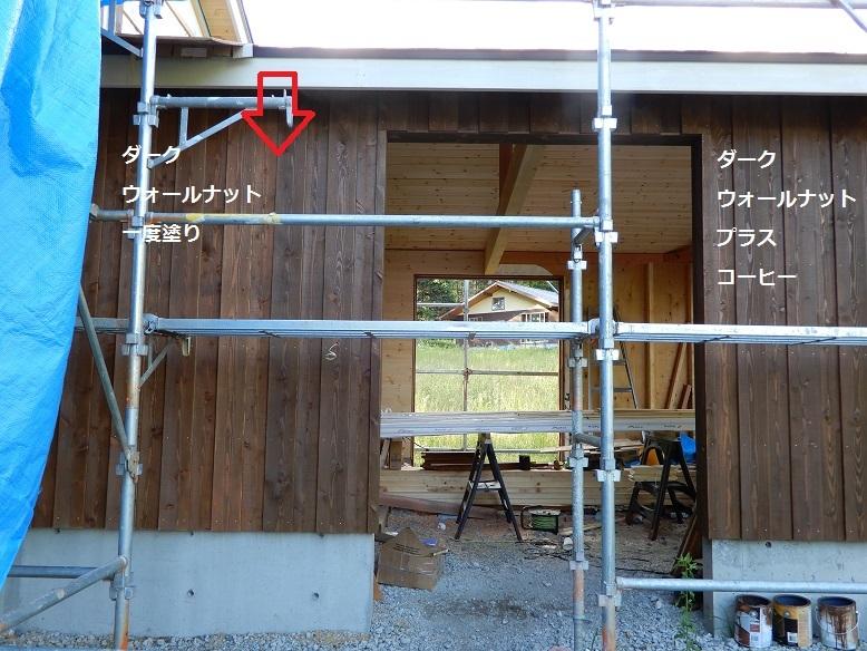 大泉町N村Fさん邸の現場より 4_a0211886_16472034.jpg