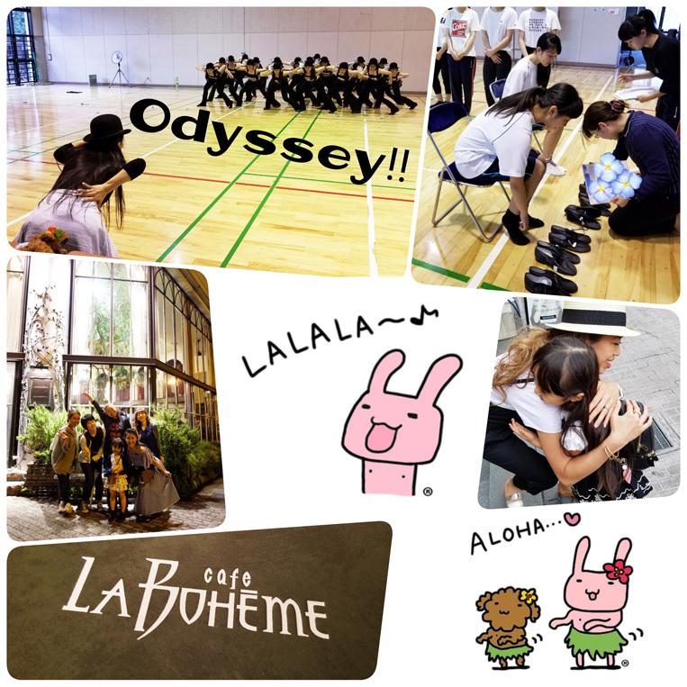 『Odyssey!!』素晴らしき冒険の始まり☆ (…我が家も今日から冒険(HAWAII)へ!)_d0224894_03250888.jpg