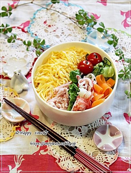錦糸卵たっぷりな冷やし中華弁当と今夜のおうちごはん♪_f0348032_18575386.jpg