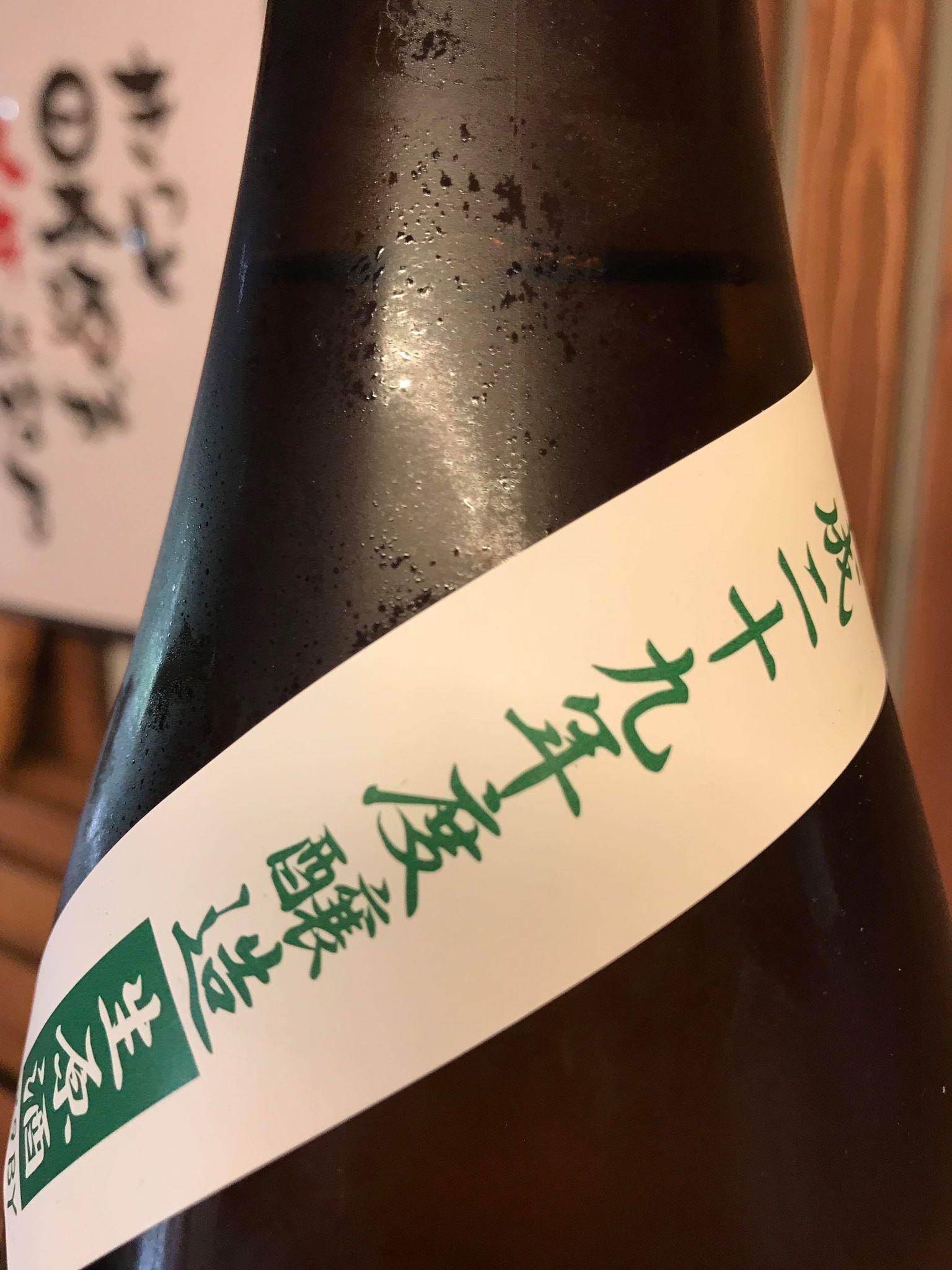 【日本酒】鶴齢 特別純米 無濾過生原酒 瀬戸産雄町55 限定 29BY_e0173738_1610474.jpg