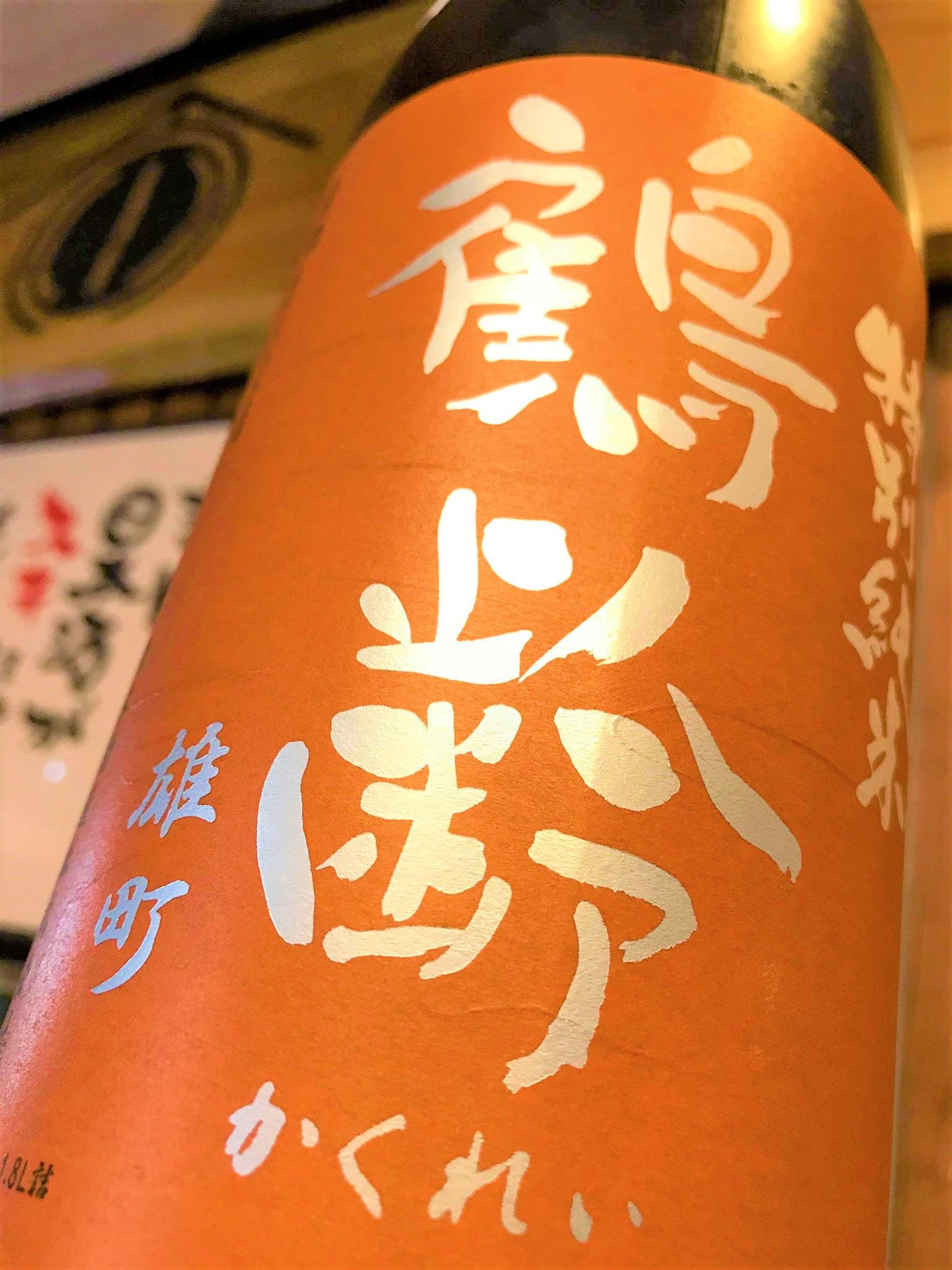 【日本酒】鶴齢 特別純米 無濾過生原酒 瀬戸産雄町55 限定 29BY_e0173738_1694429.jpg
